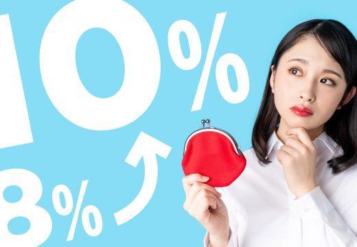 Konsumsteuer wird zur wichtigsten Einnahmequelle des japanischen Staates